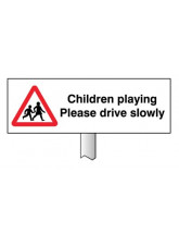 Verge sign - Children playing - Please drive slowly